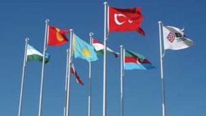 ülke direk icin gonder bayrak vatan 300x169 - Gönder Bayrakları